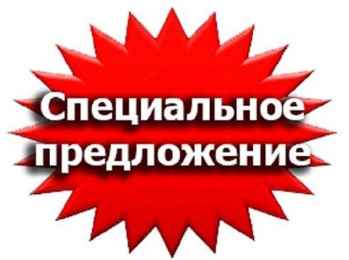 Горячие путевки в санатории, акции и скидки в Красноярске